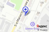 Схема проезда до компании ДЕЗИНФЕКЦИОННАЯ СТАНЦИЯ АТЛАНТ-БИС в Москве