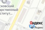 Схема проезда до компании Watercourse в Москве