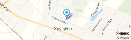 Администрация муниципального образования Хрущёвское на карте Хрущёво