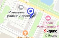 Схема проезда до компании ДИЗАЙН-СТУДИЯ ТАБУ в Москве