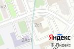 Схема проезда до компании Энерго РФ в Москве
