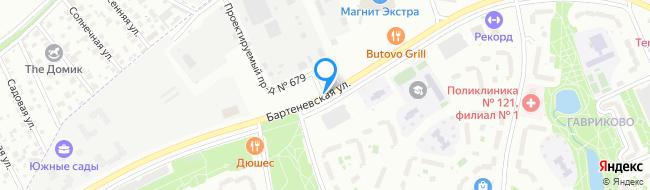Бартеневская улица