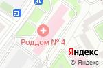Схема проезда до компании Родильный дом №4 в Москве