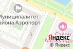Схема проезда до компании Моя Гармония в Москве
