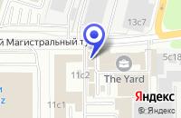 Схема проезда до компании ТФ СПЕЦСТРОЙМЕТИЗ в Москве