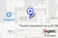 Схема проезда до компании БИЗНЕС-ЦЕНТР ЕВРОПЕЙСКИЙ в Москве