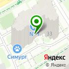Местоположение компании Супермаркет №1