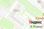 Схема проезда до компании Бетонные монолитные лестницы в Москве