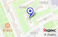 Схема проезда до компании ТСЦ YORK INTERNATIONAL в Москве