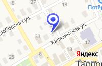 Схема проезда до компании АРХИТЕКТУРНАЯ ФИРМА КАРЭ-ПЛЮС в Талдоме