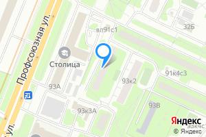 Комната в трехкомнатной квартире в Москве м. Беляево, Профсоюзная улица, 93к1
