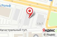 Схема проезда до компании Прикладные инструменты социальных сетей в Москве