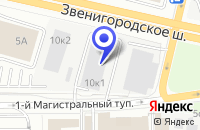 Схема проезда до компании ПОЛИГРАФИЧЕСКАЯ ФИРМА КСП ПРИНТ в Истре