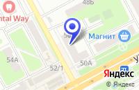 Схема проезда до компании ПАРИКМАХЕРСКАЯ КАРЕ в Подольске