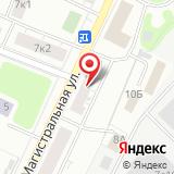 Управление развития строительных технологий г. Москвы