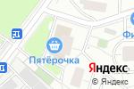 Схема проезда до компании ПервоЛого в Москве