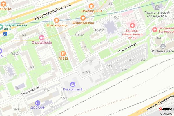 Ремонт телевизоров Улица Поклонная на яндекс карте