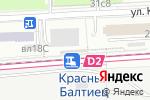 Схема проезда до компании Красный Балтиец в Москве