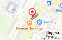 Схема проезда до компании Вечная Пятница в Подольске