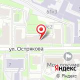 Совет ветеранов войны и труда Хорошёвского района