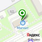 Местоположение компании Секонд-хенд на ул. Гайдара