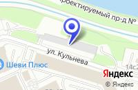 Схема проезда до компании ПРОМИНВЕСТБАНК в Москве