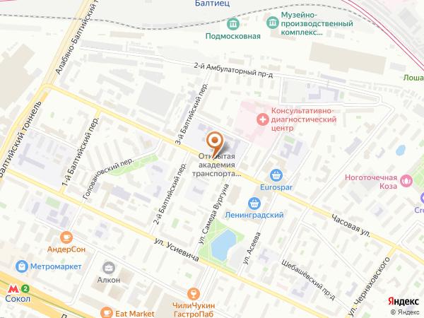 Остановка Университет Путей сообщения в Москве