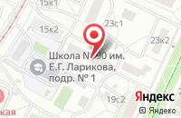 Схема проезда до компании Слогинг в Москве