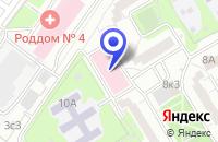 Схема проезда до компании АЕСП в Москве