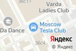 Схема проезда до компании Print ready в Москве