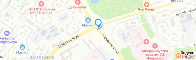 Коровинское шоссе