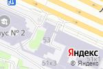 Схема проезда до компании PEGAS TOURISTIK в Москве