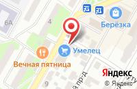 Схема проезда до компании Горизонт в Подольске