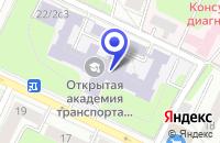 Схема проезда до компании ДОПОЛНИТЕЛЬНЫЙ ОФИС УНИВЕРСИТЕТ в Москве