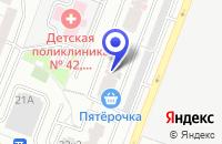 Схема проезда до компании МЕБЕЛЬНЫЙ МАГАЗИН УЮТ в Москве