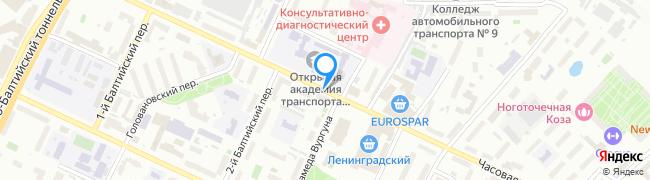 Часовая улица