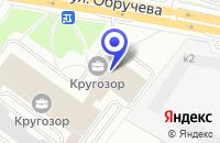 Схема проезда до компании ТФ ОТКРЫТЫЕ ТЕХНОЛОГИИ 98 в Москве