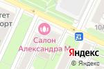 Схема проезда до компании Александра М в Москве