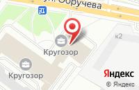 Схема проезда до компании Страховая Компания «Эчдиай Страхование» в Москве