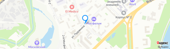 улица Пырьева