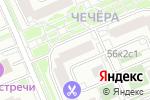 Схема проезда до компании EF English First в Москве