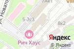 Схема проезда до компании Командор Авиа в Москве