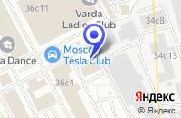 Схема проезда до компании КОНСТРУКТОРСКОЕ БЮРО ГИСТЕРЕЗИС в Москве