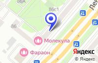 Схема проезда до компании БЕЛЛУЧЧИ в Москве