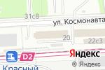 Схема проезда до компании Фиолетовый апельсин в Москве