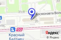 Схема проезда до компании ОПЕРАЦИОННАЯ КАССА МНЭПУ в Москве