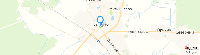 город Талдом