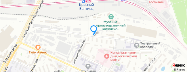проезд Амбулаторный 2-й