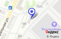 Схема проезда до компании АВТОЦЕНТР НОЛЛА в Истре