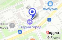 Схема проезда до компании КУХНИ в Москве